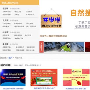 ui设计和网页制作案例